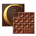 Godiva 'You're The One' Romantic Gift [07]