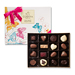 Godiva Easter Bunny Chocolate Kisses [03]